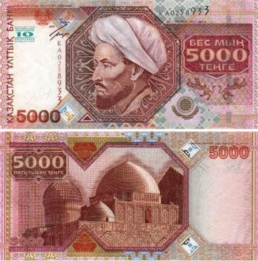 5000tenge